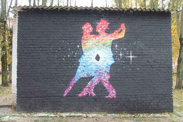 стрит-арт по-белорусски  Здесь каждый увидит свой смысл. Фото Аня Щербицкая В нашем городе такой вид искусства, как граффити, пользуется популярностью. Создают его молодые, талантливые и креативные художники. Совсем недавно во дворе дома по адресу Московский про