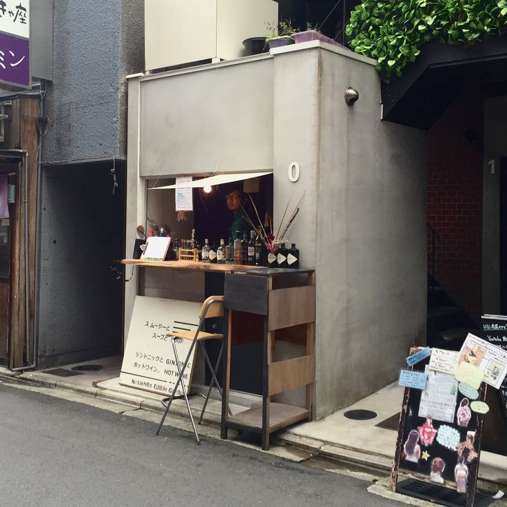Small café in Kyoto.