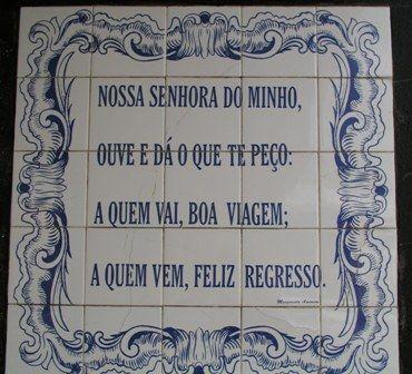 """Painéis de azulejos na """"Casa de Nossa Senhora do Minho"""", situada na Rua do Dr. Albano Barreiros, defronte do Hospital da Misericórdia em Paredes de Coura."""