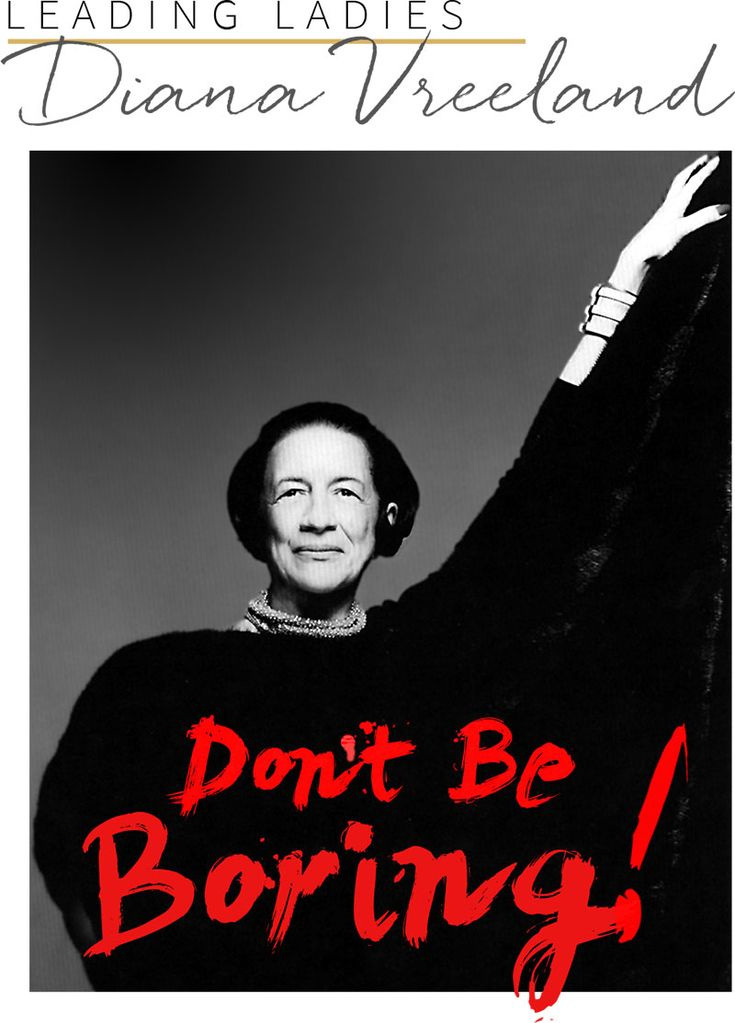 DON'T BE BORING!…