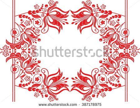 Hungarian folk art