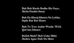 Image result for bulleh shah poetry in english