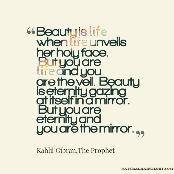 Beauty Quotes Pictures: Pin By Natural Hair Glory On Natural Beauty Quotes