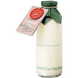 「牛乳は体に悪いから、子どもには飲ませない」 しばらく前に、松嶋尚美さんがTVで、こう発言しました。 炎上するまでの大騒ぎになりましたが、 これはつまりそれだけ多くの人が気にしている話題であるということ。 …