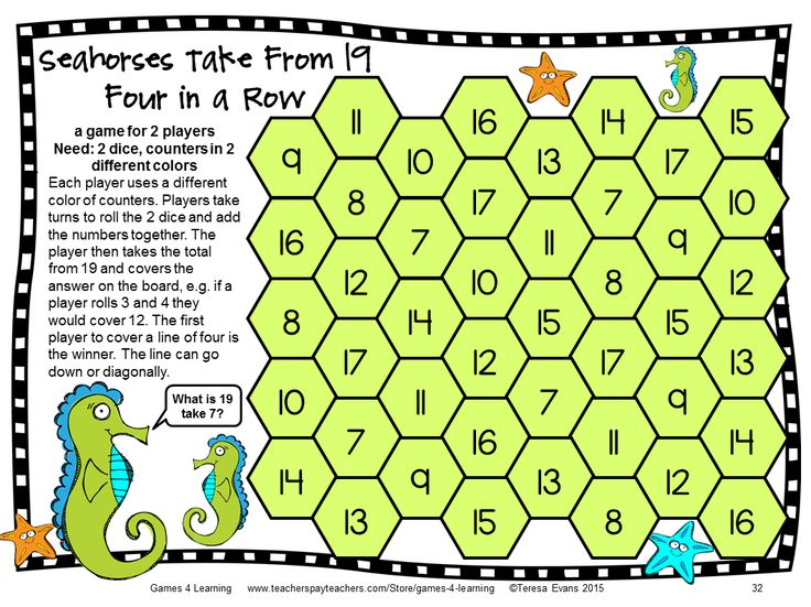 Subtraction Board Games With Sea Friends is a set of 27 printable subtraction…