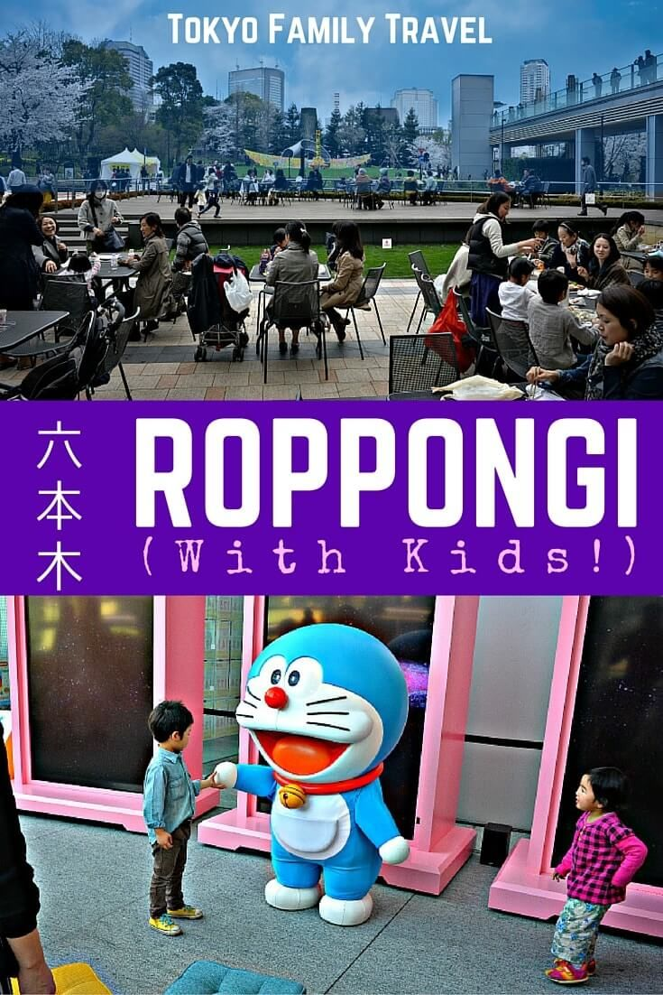 Is Roppongi just a crazy Tokyo nightlife district? No. Sure, the bars in this Tokyo neighborhood are lively at night, but by day Roppongi offers something for everyone: Art galleries, shopping, amazing museums and Tokyo restaurants. We tell you where to go and things to do in Roppongi with kids. Roppongi Tokyo | Roppongi Hills | Tokyo trip | Tokyo things to do | Mori Museum | Tokyo museums | Tokyo Galleries From Tokyo Midtown to Doraemon at the TV Asahi Building.