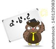 Cartoon wise owl in graduation cap and whiteboard  hat, cap, owl, bird, wise, cute, white, brown, color, smart, board, wisdom, vector, symbol, school, tassel, clever, animal, glasses, sitting, teacher, science, student, scholar, cartoon, studying, isolated, teaching, learning, cheerful, academic, graduate, professor, character, education, knowledge, graduation, university, eyeglasses, intelligence, illustration