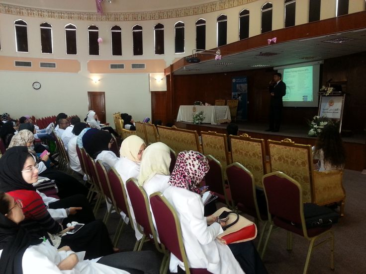 ABMA - Dubai Medical College