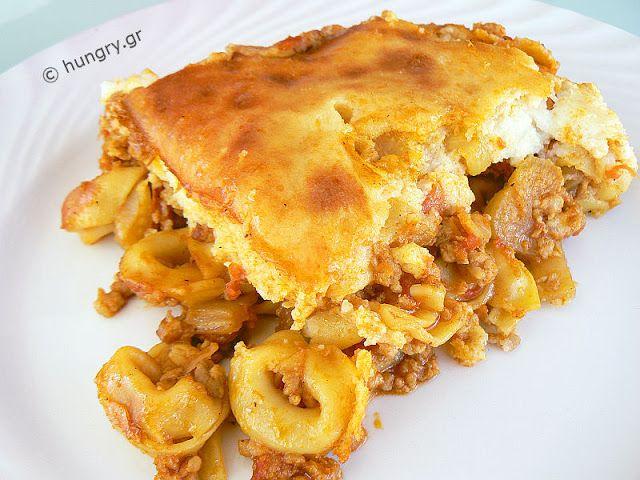 Kitchen Stori.es: Τορτελίνια με Κιμά στο Φούρνο