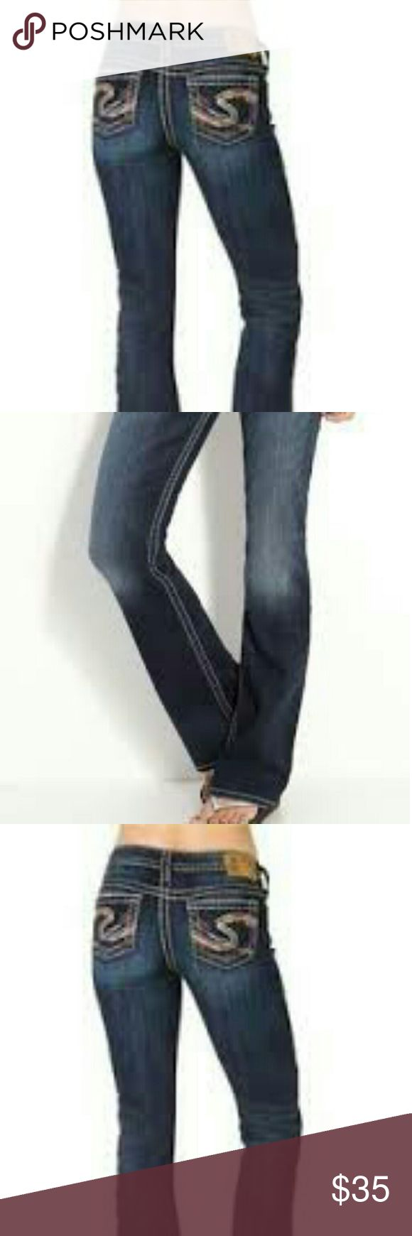 Ca00508 silver suki 27 x 32 womens bootcut jeans Ca00508 silver suki 27 x 32 womens bootcut jeans Jeans Boot Cut