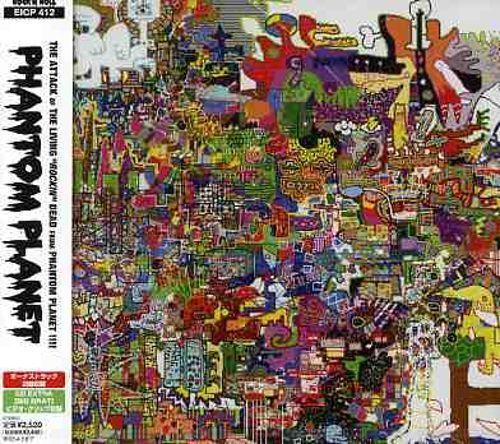 Phantom Planet [Bonus Tracks] [CD]