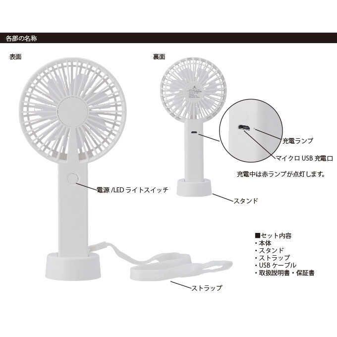 扇風機 ハンディ 2way ハンディファン Led付 手持ちミニ扇風機 携帯 おしゃれ お出かけ 小型 持ち歩き アウトドアレジャーグッズ 庭遊びグッズ ガーデン用品屋さん 2020 扇風機 ハンディ お出かけ