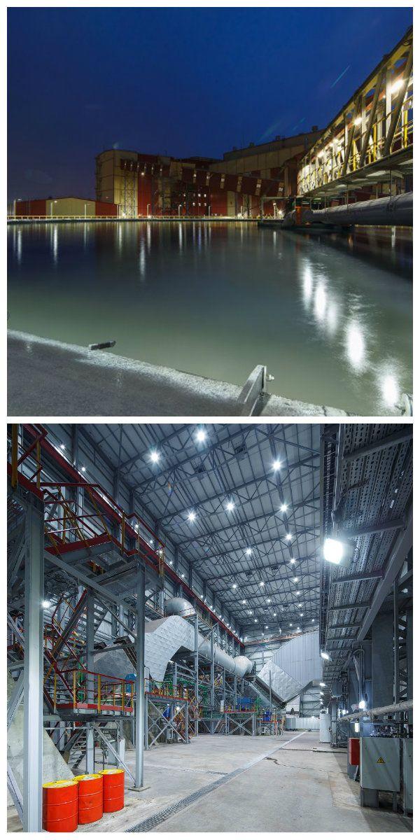 Фабрика окомкования Стойленского ГОКа стала одной из самых энергоэффективных в России #светодиоды #освещение #светодиодноеосвещение #промышленноеосвещение #освещениепомещений #промышленныесветильники #складскоеосвещение #lednews
