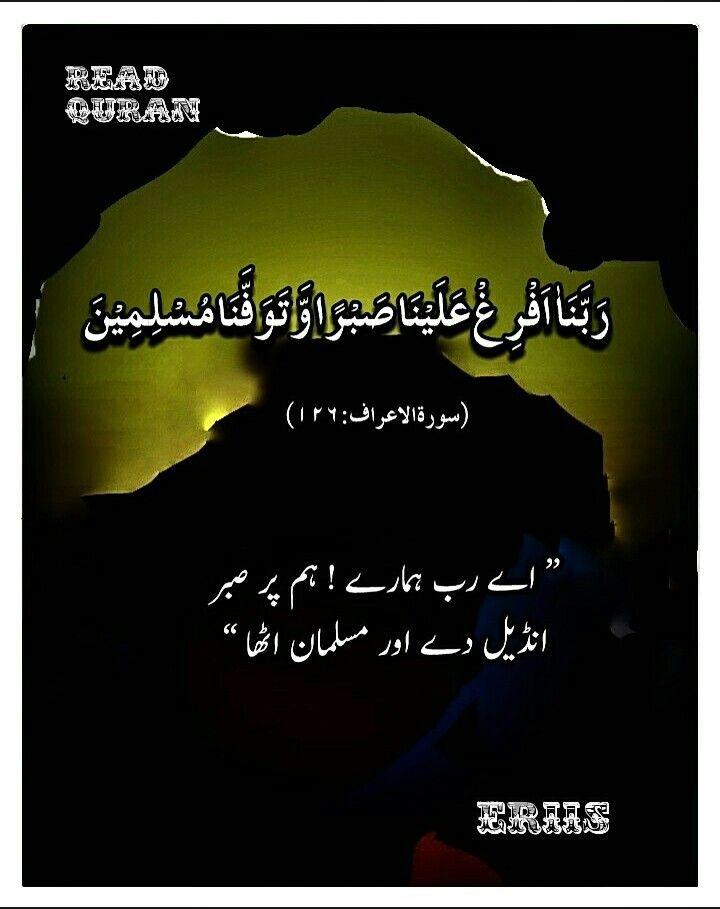 Read Quran Quran Reading Knowledge