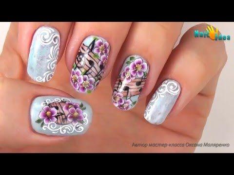 Рисунки ГЕЛЬ-ЛАКАМИ пошагово. Дизайн ногтей с НОТАМИ и ЦВЕТАМИ. Роспись плоской кистью. Видео урок - YouTube