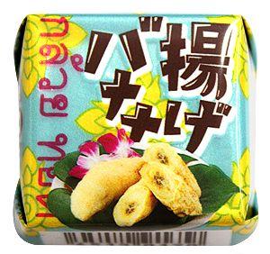チロルチョコに揚げバナナ登場シナモンとココナッツがほんのり効いたアジア感たっぷりの新作