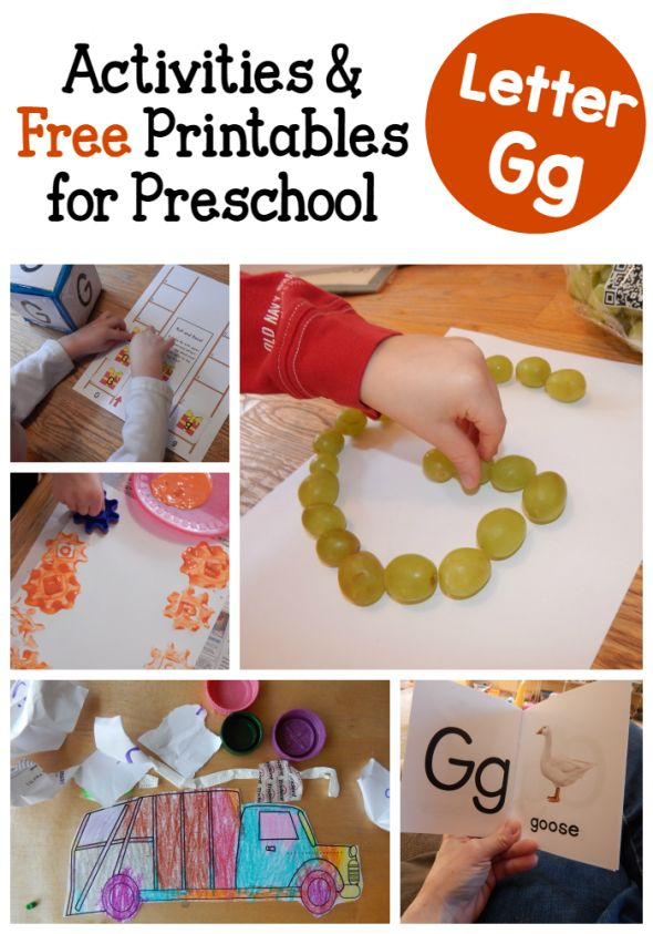 Letter G Activities for Preschool (a peek at our week!)
