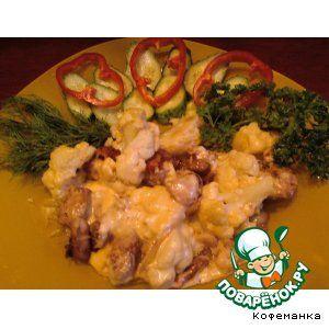 Курица с цветной капустой в сметанном соусе