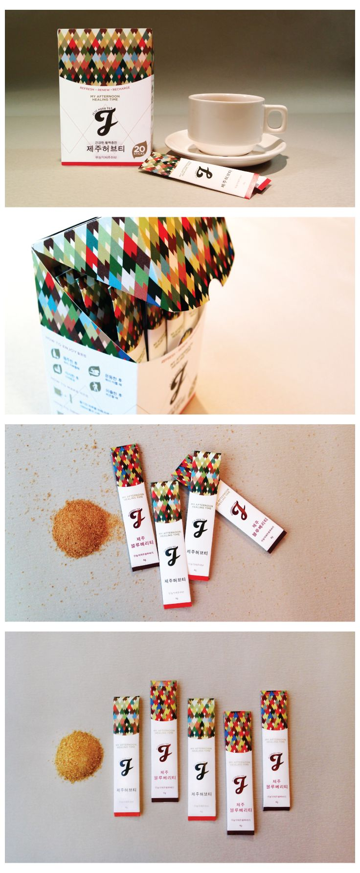 Our brand renewal project, JEJU HERB TEA, from design strategy to package design.