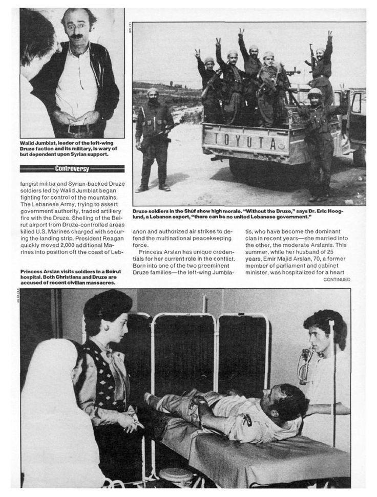 Image result for joumana gebara white helmets | Lebanese Civil War