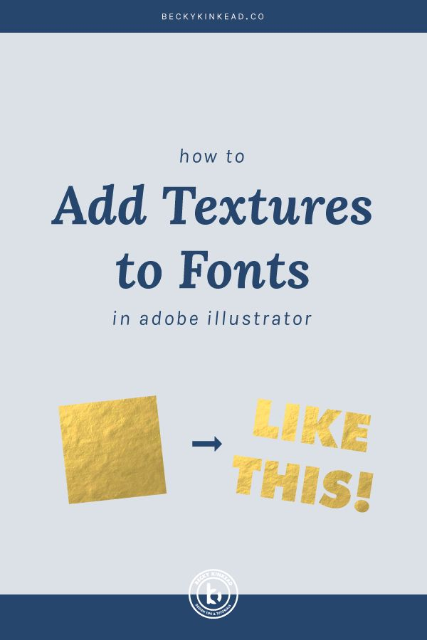 In this Adobe Illustrator tutorial, I'll show you how to easily add watercolor textures, gold foil and any other texture to whatever font you choose. And guess what? This applies to ANY shape or vector image you have in Illustrator. That way you can add textures to lettering as well. Have fun! WHERE TO GET FONT TEXTURES: * Gold Foil(similar) * Watercolor(similar) * Other awesome textures & effects So you finally found the perfect font for your project. Now, you want to add...