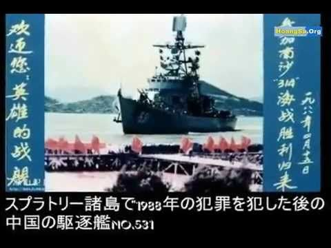 南沙諸島での中国海軍によるベトナム人虐殺の事実