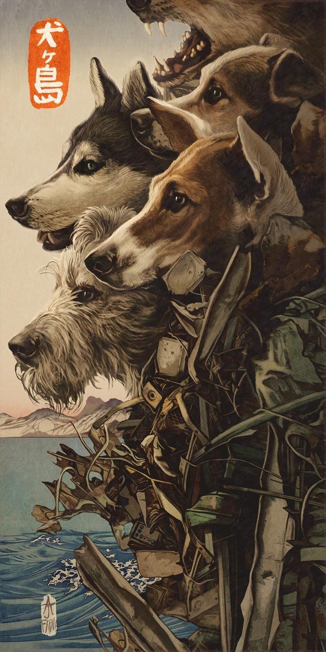 Aj Frena Isle Of Dogs Em 2020
