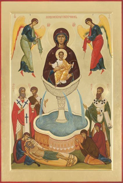 "Holy Mother - The Life-Giving Spring  /  Богоматерь ""Живоносный источник"""