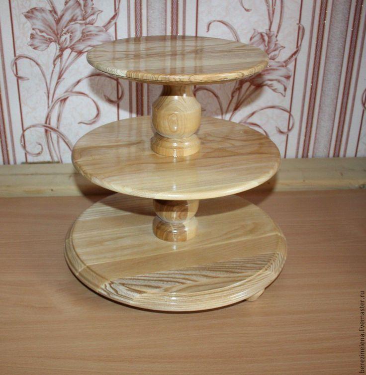 Купить Подставка для торта (тортница) - бежевый, натуральное дерево, тортница, подставка для торта, свадьба