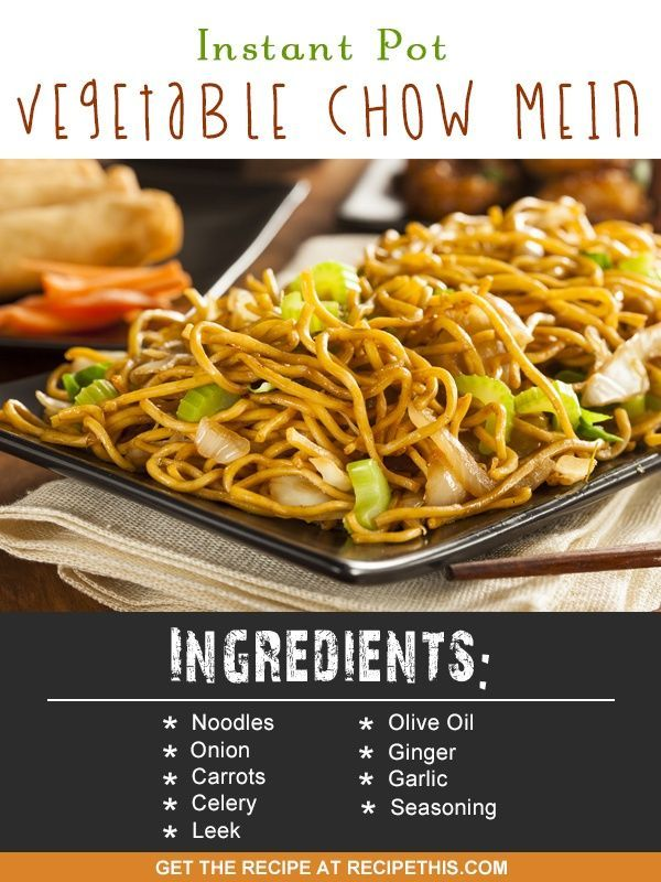 Welcome to my latest Instant Pot recipe and today is all about how to make a delicious Instant Pot vegetable chow mein. Bring together all your favourite Chinese flavours into one quick family noodle recipe. This is heaven on a plate and so filling for my hungry kids. I planned to cover comfort food on the blog (via the Instant Pot) next month on Recipe This after kickstarting our Instant Pot with lots of healthy ones. Well I nearly made it. One day short of February and here I am with a…