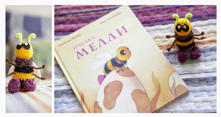 Toys+things: Пчелка Мелли, дырокол и прочие занятия.