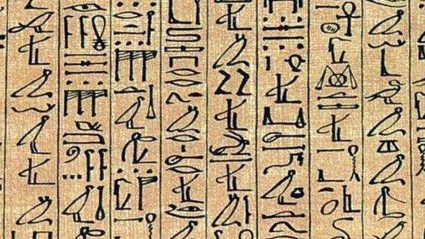 Hieroglyphics were decoration as well as records of ...