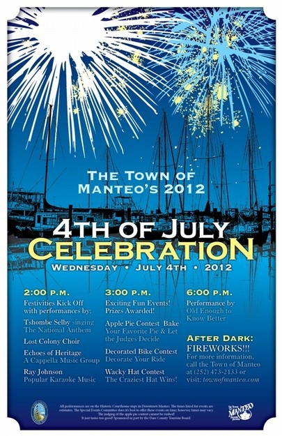 oakboro nc fourth of july celebration