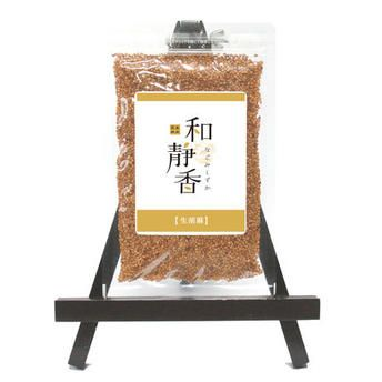 """""""NAGOMI SHIZUKA"""" The sesame products of Shizuoka  More than 99% of sesame consumptions of Japan depends on the import from other countries, and the self-sufficiency ratio has only 0.1% now.  """"NAGOMI SHIZUKA"""" is golden sesame seed much more rare than white or black one, 100% of Shizuoka products.    #washokuclip #shizuoka #nagomishizuka #sesami #oil"""