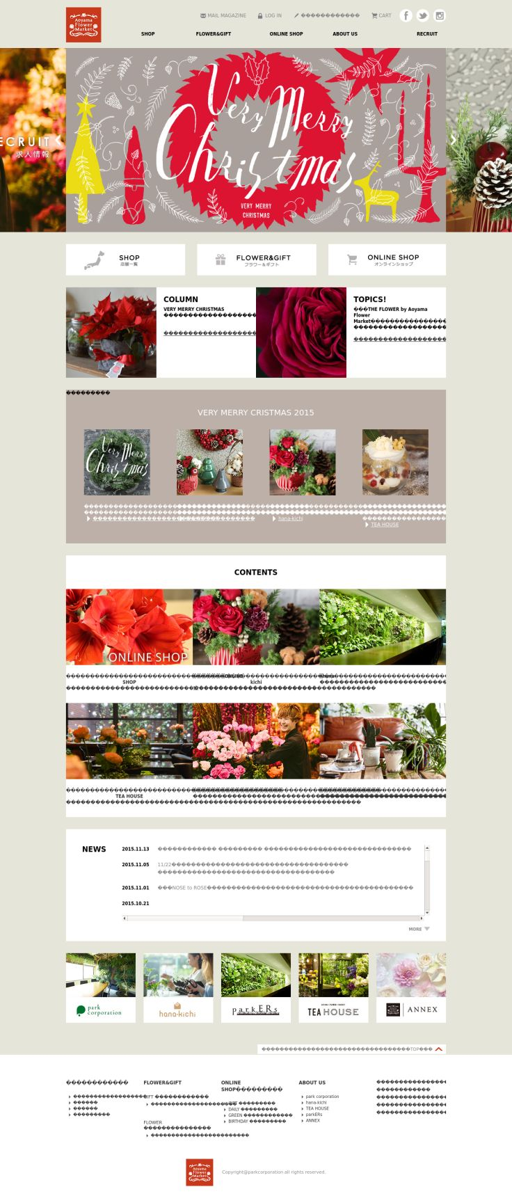 Website'http%3A%2F%2Fwww.aoyamaflowermarket.com%2Fpc%2Findex.php5' snapped on Page2images!