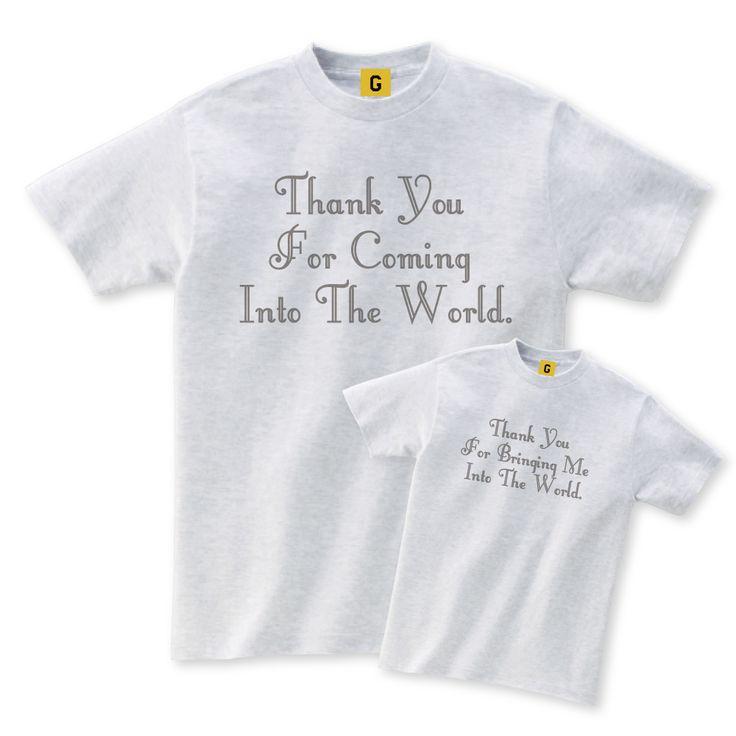 親子 ペアルック Thank you for ペアTシャツアッシュ 親子 父子 Tシャツ 父の日  誕生日プレゼント 女性 男性 女友達 妻 キッズ  おもしろ プレゼント Tシャツ ティーシャツ GIFTEE  おもしろtシャツ
