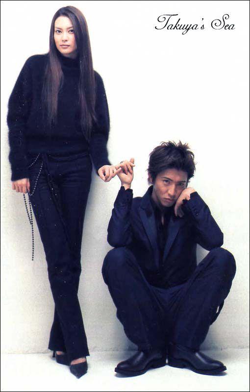 Kimura Takuya & Shibasaki Kou