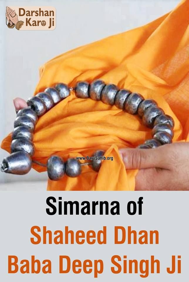 #DarshanKaroJi Simarna Of Shaheed Dhan Baba Deep Singh Ji Share & Spread the divinity!