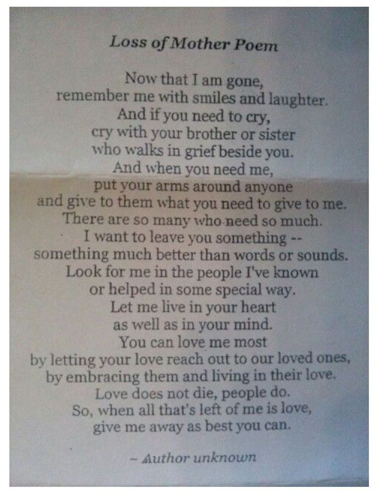 Well, my sibling made our grief all about him, with both our parents, I would never expect to lean on him.  I miss you my beautiful mum.
