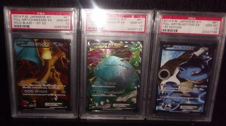 Japanese Pokemon Charizard EX, Venusaur EX, and Blastoise EX Full Art SR PSA 10 | eBay