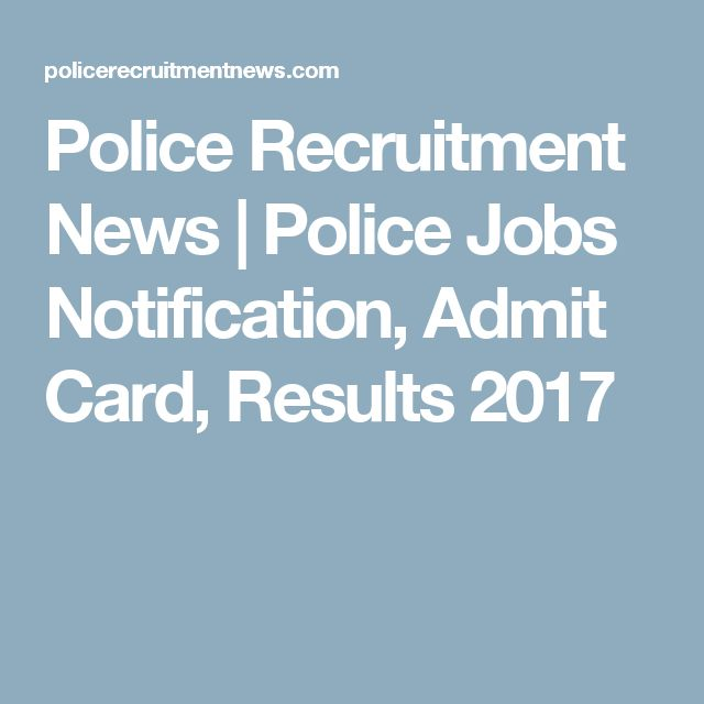 Police Recruitment News | Police Jobs Notification, Admit Card, Results 2017