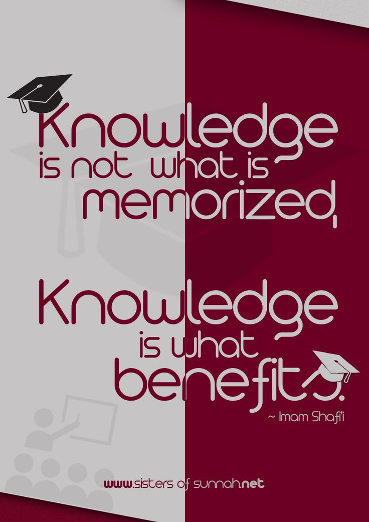 1000 Knowledge Quotes On Pinterest: 1000+ Images About ☪️Islamic Knowledge☪️ On Pinterest