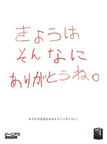 第31回受賞作品(2014年度) : クリエイターの部 : 読売広告大賞 : 広告賞のご案内 : YOMIURI ONLINE(読売新聞)