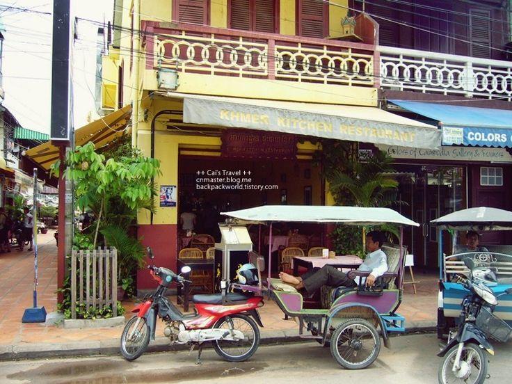 앙코르 페이머스 (Angkor Famous) 전통 요리 많아서 유명
