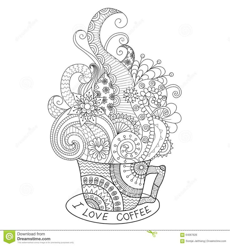 A Cup Of Hot Coffee Zentangle Design For Coloring Book Adult Stock Vector