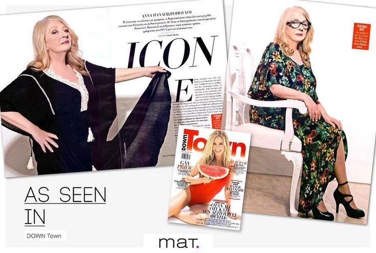 Eσύ είδες την φωτογράφιση της γνωστής ηθοποιού Άννας Παναγιωτοπούλου για το περιοδικό DownTown @downtownmaggr ; Eντυπωσιάζει φορώντας maxi #matfashion φορέματα! Ανακάλυψε το φόρεμα με πολύχρωμα floral μοτίβα ➲ code: 671.7394 Ανακάλυψε το φόρεμα με δαντελένια διακόσμηση ➲ code: 675.7077 _______________________________________________________ #lovematfashion #downtownmagazinegr #annapanagiotopoulou #wears_mat #magazine