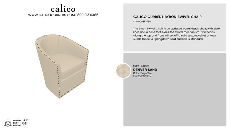 Calico Current Byron Swivel Chair in Denver Sand with an accent of Denver Sand