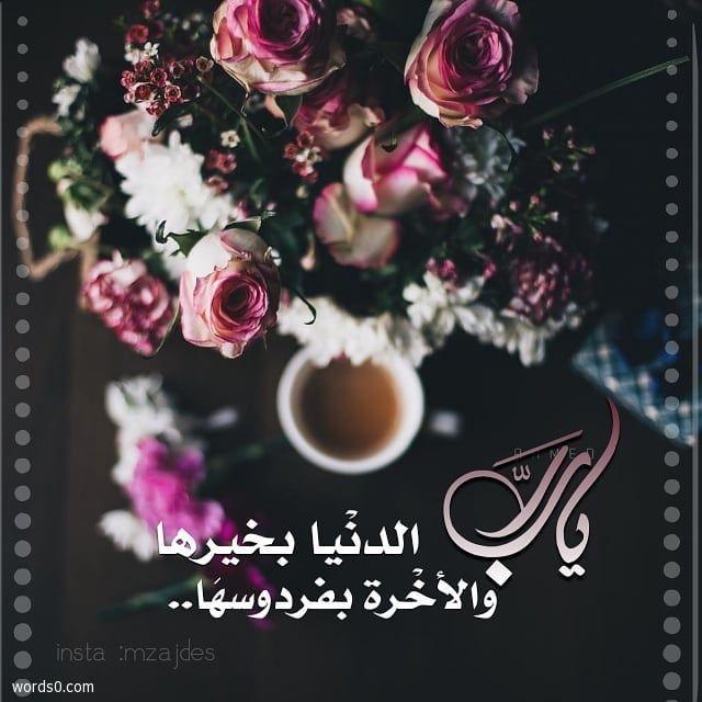 رمزيات يوم الجمعة صور عن يوم الجمعة موقع كلمات Happy Eid Mubarak Happy Eid Floral Wallpaper