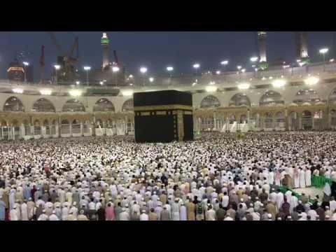 Mecca Live Prayer | Kaaba in Mecca, Saudi Arabia | Masjid al-Haram