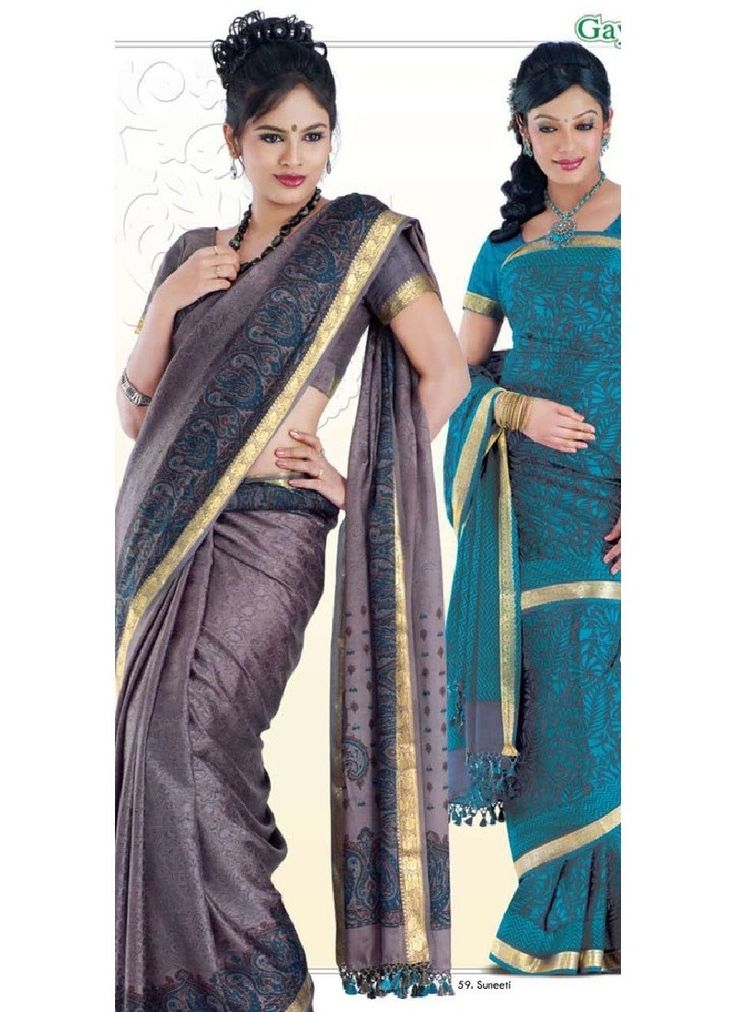 silk saree online shopping usa, Indian bridal silk saree collection, Latest silk sarees collection 2013
